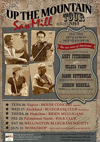 140825 Sawmill