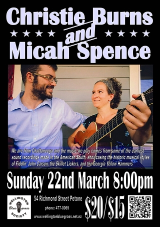 150322 Christie Burns and Micah Spence