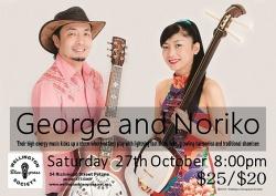 George and Noriko